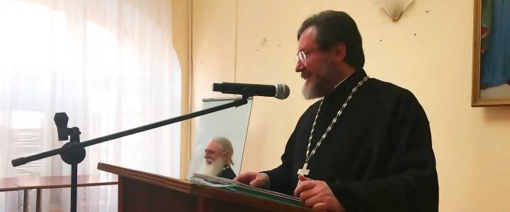 Духовенство Иверского благочиния обсудило актуальные проблемы биоэтики